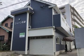 福岡市東区名島で外壁塗装・屋根塗装・防水工事を行いました。