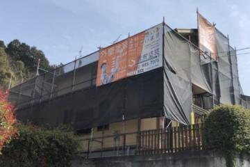 福岡県大野城市つつじヶ丘で外壁塗装・屋根塗装工事を行っています。