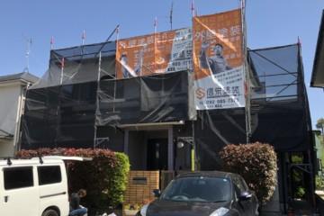 福岡県大野城市畑ヶ坂で外壁塗装工事・シーリング工事を行っています。