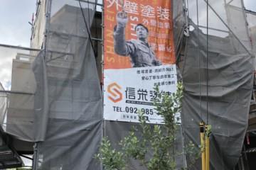 福岡県大野城市月の浦で外壁塗装工事・屋根塗装工事・ベランダ防水工事を行ってます。
