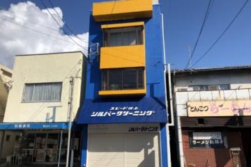 福岡県春日市ちくし台で外壁塗装工事・屋上防水工事を行いました。