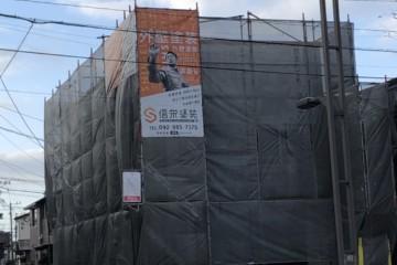 福岡県春日市千歳町でテナント外壁塗装工事・屋根塗装工事・シーリング工事を行っています。