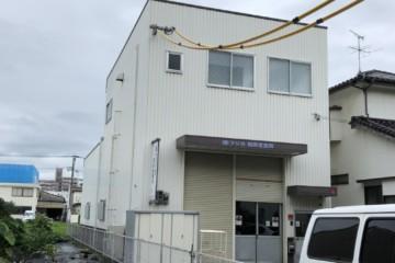 福岡県福岡市博多区でテナント改修工事を行っています。