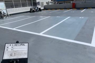 駐車場白線ライン引き工事を行いました。