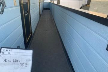 福岡県福岡市東区で階段・通路防水工事を行いました。
