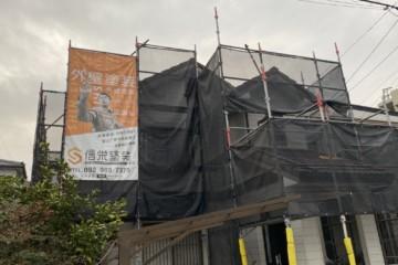 福岡県福岡市早良区で外壁塗装工事・屋根塗装工事・シーリング工事を行っています。